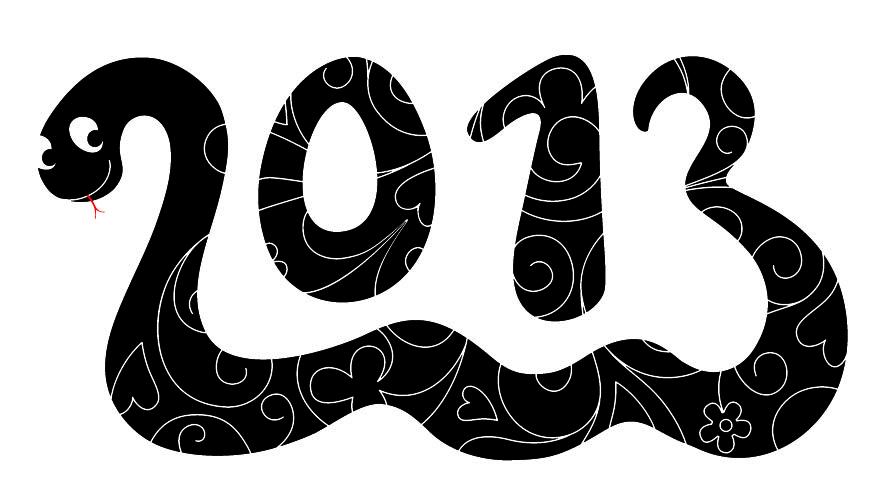 2013-god-kogo-4